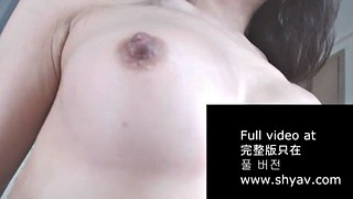 Korean bj, Koreans, Asian bj, Bj korean, Webcam korean